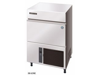Hoshizaki IM65NE Ice Cuber | Eco Catering Equipment